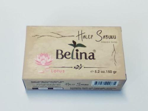 Mýdlo z Aleppa  s vůní 150g